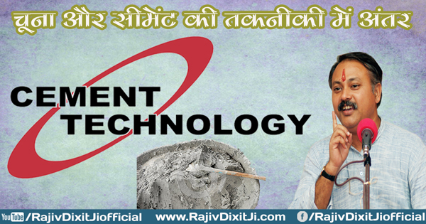 Rajiv Dixit Quotes Related Keywords & Suggestions - Rajiv