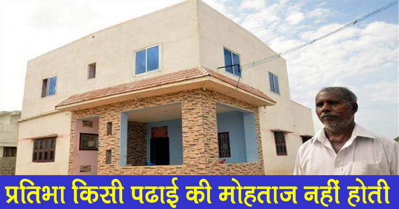 5th-fail-invented-rotating-house-provides-tips-to-engineers1