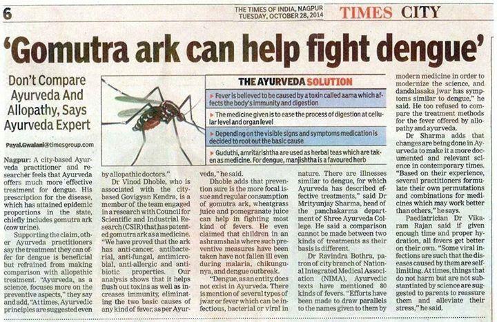 Gomutra-ark-for-Dengue