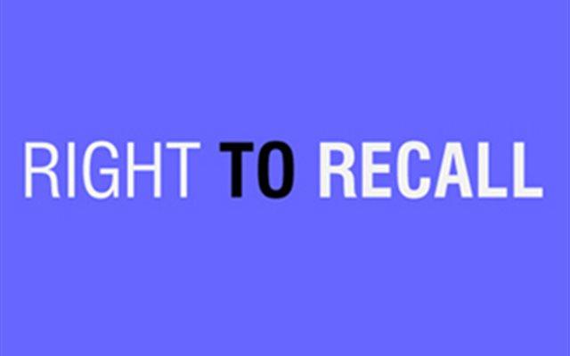 राईट टू रिकॉल शिक्षा अधिकारी का क़ानूनी ड्राफ्ट