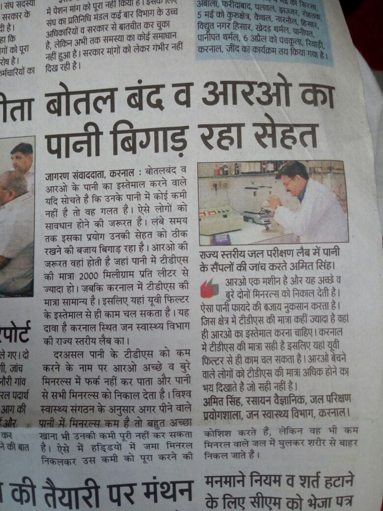 Ro water is very harmfull for our body WHO report About RO water3