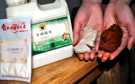 china-beef-extract-06-550x343
