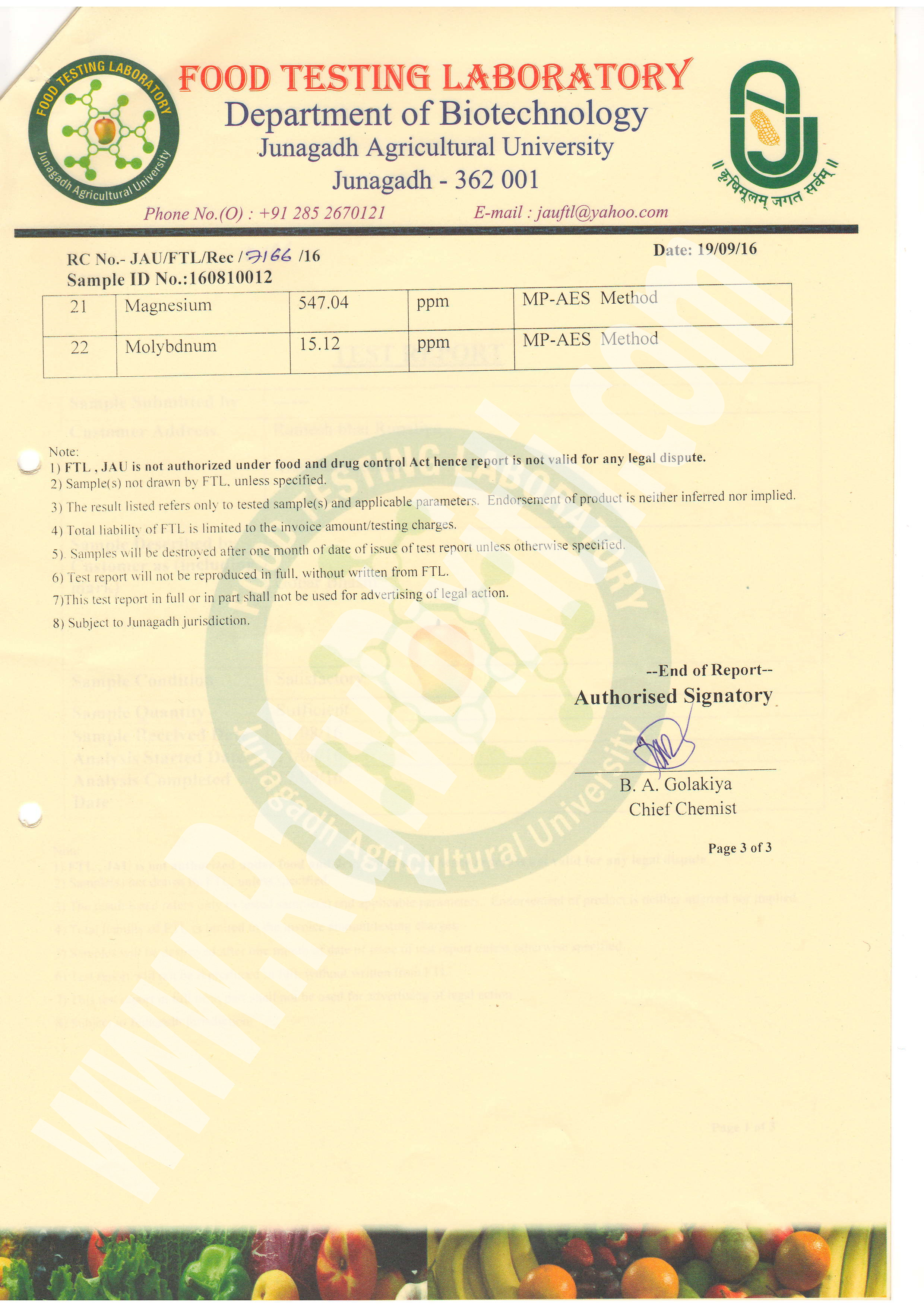 lab-report-of-gobar-bhasam-pagae-3