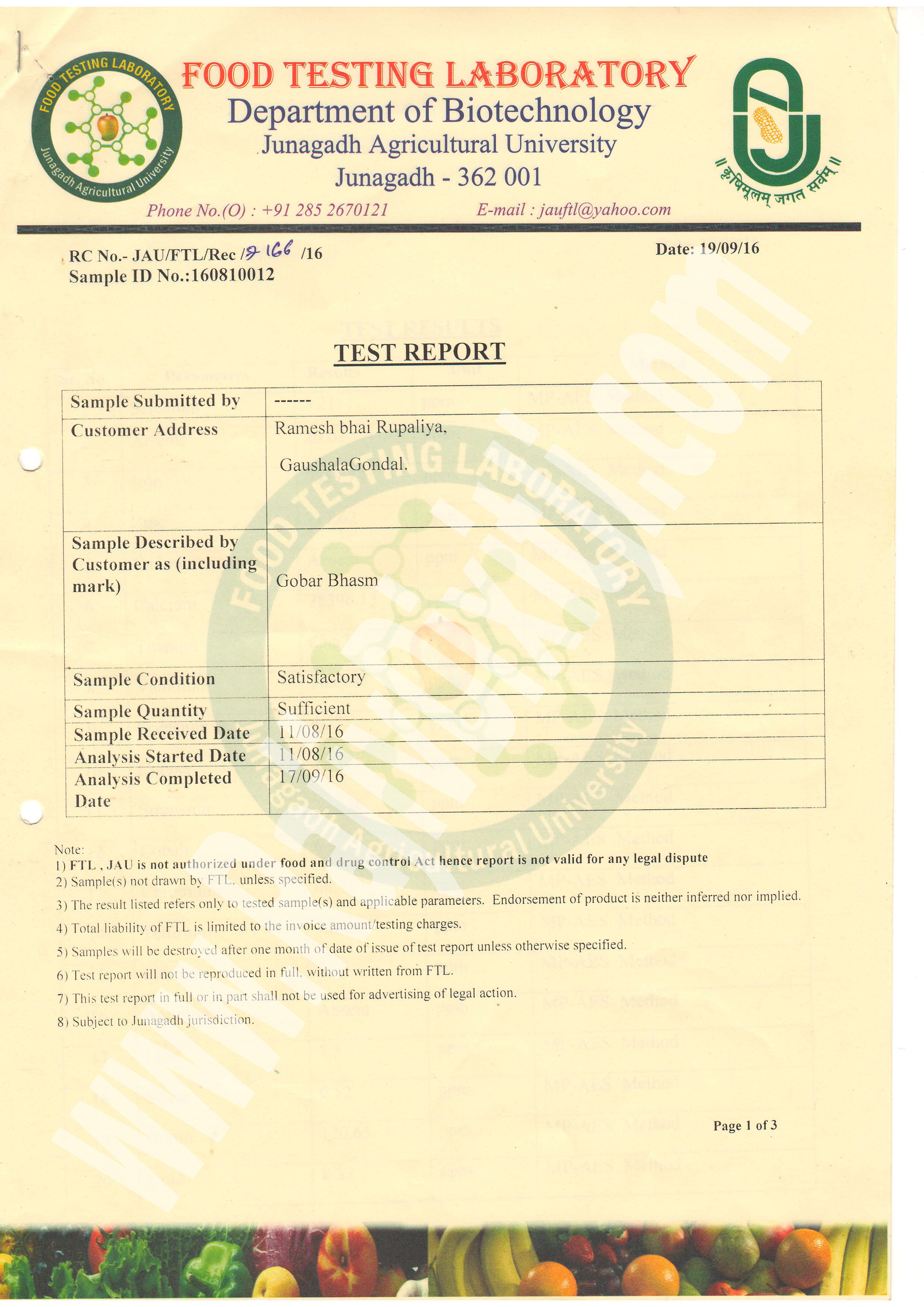 lab-report-of-gobar-bhasam-page-1
