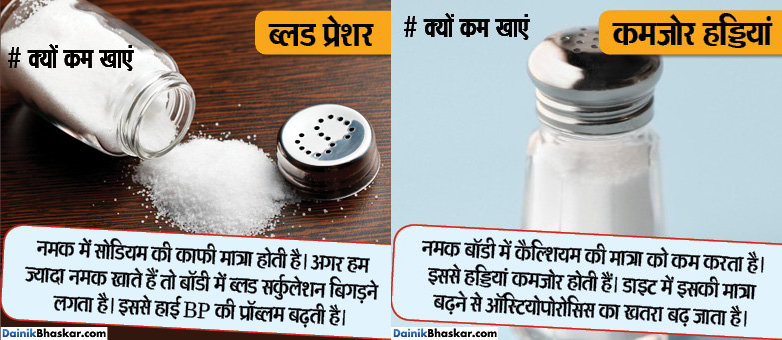 white poison SALT 2